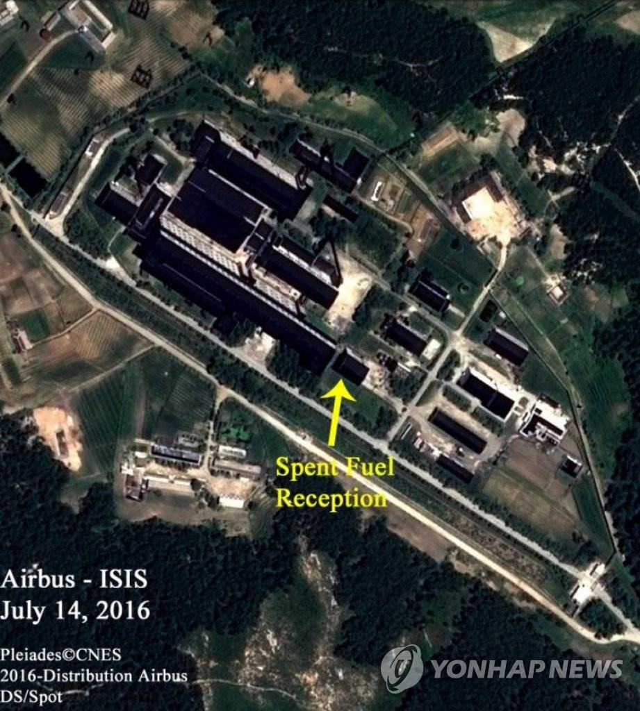 This satellite image, taken on July 14, 2016, and provided by Airbus Defense and Space and the Institute for Science and International Studies (ISIS) on Sept. 20, shows North Korea's nuclear reprocessing plant at its Yongbyon nuclear complex in the northeastern part of the country. ISIS said the image shows little activity at the plant, compared with brisk activity earlier this year when reprocessing was believed to be under way, indicating North Korea may have finished extracting plutonium from spent nuclear fuel, gaining enough plutonium for up to four more nuclear weapons. (Airbus Defense and Space and the Institute for Science and International Studies)