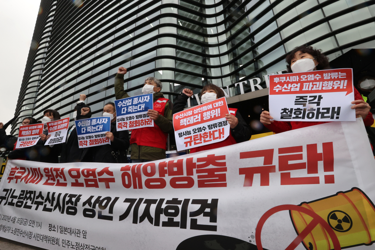 Fish sellers protest Japan's decision to release wastewater from Fukushima in Seoul on Friday. (Yonhap)