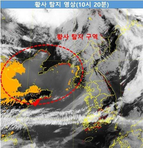 This photo provided by the Korea Meteorological Administration shows yellow dust storm moving from China towards the Korean Peninsula as of 10:20 a.m. on Thursday. (Korea Meteorological Administration)