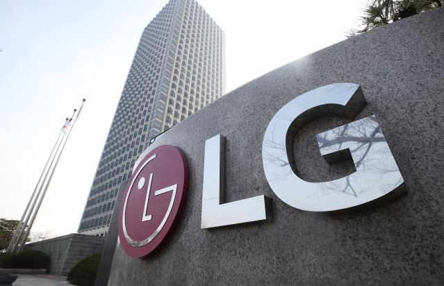An exterior view of LG conglomerate's headquarters in Seoul. (Yonhap)