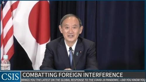 This image captured from the website of the Center for Strategic and International Studies shows Japanese Prime Minister Yoshihide Suga speaking in a webinar hosted by the Washington-based think tank on Friday. (Center for Strategic and International Studies )