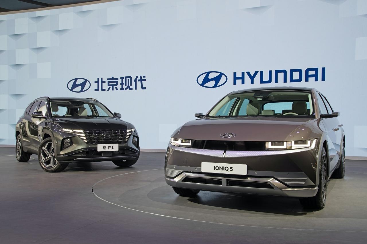 Hyundai Motor Ioniq 5 (Hyundai Motor Group)