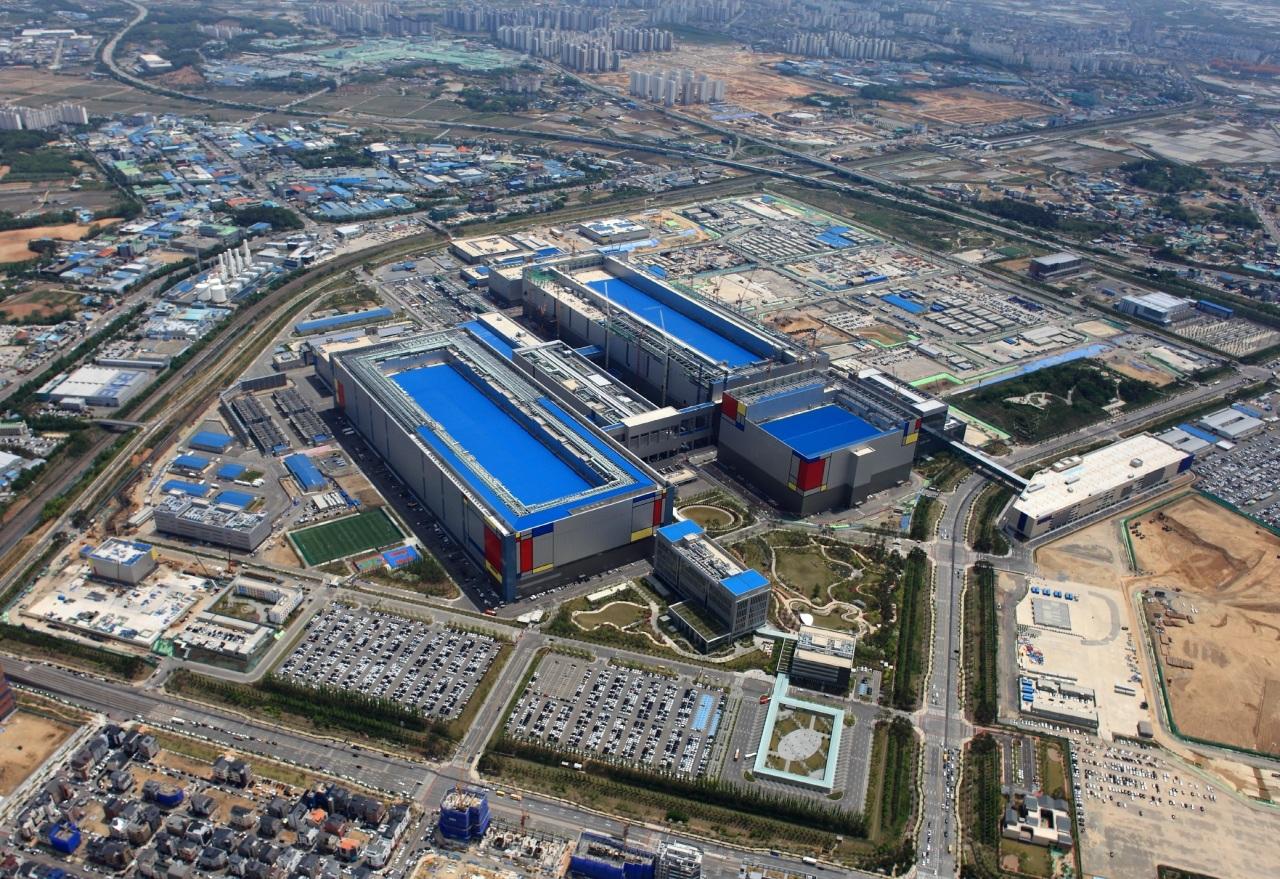 Samsung's Pyeongtaek chip plant (Samsung Electronics)
