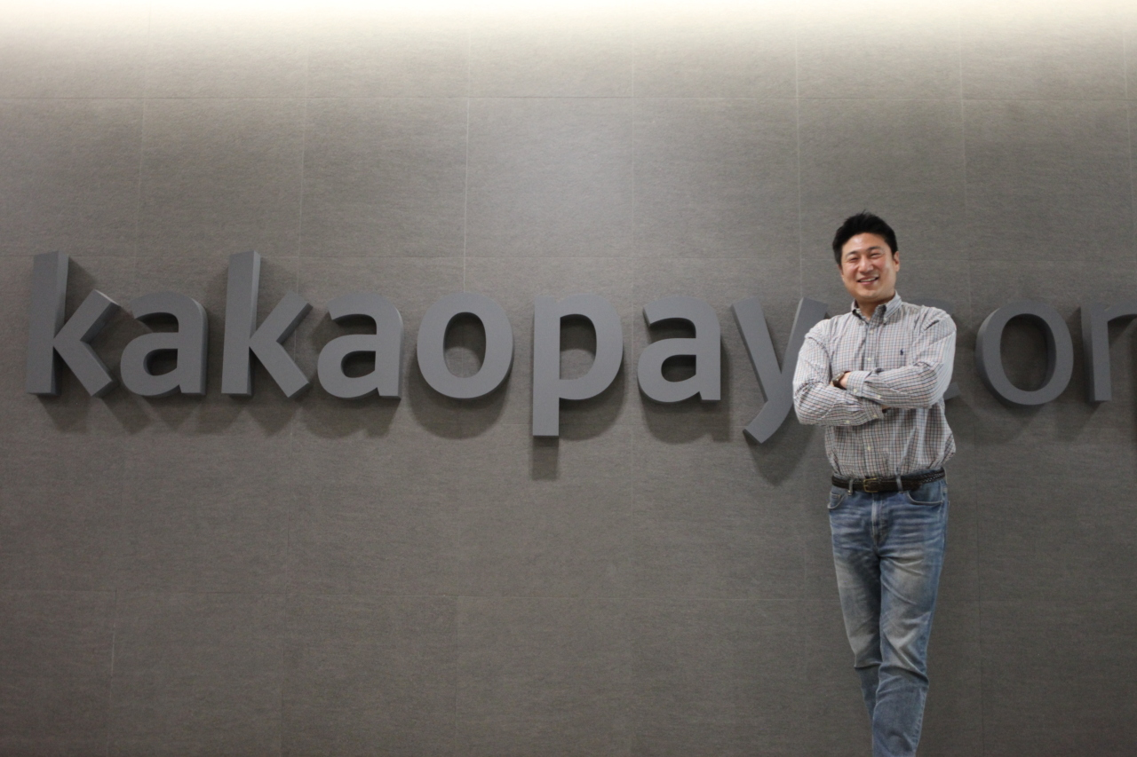 Kakao Pay CEO Ryu Young-joon poses during an interview at Kakao Pay headquarters in Pangyo, Gyeonggi Province. (Park Ga-young/The Korea Herald)