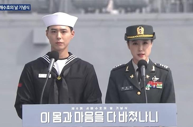 Park Bo-gum (left) appears as an event host for West Sea Defense Day ceremony on March 26. (MBC YouTube)