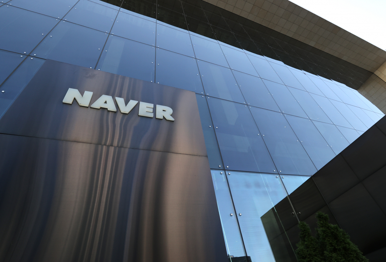 This file photo taken Oct. 6, 2020, shows Naver Corp.'s headquarters in Seongnam, south of Seoul. (Yonhap)