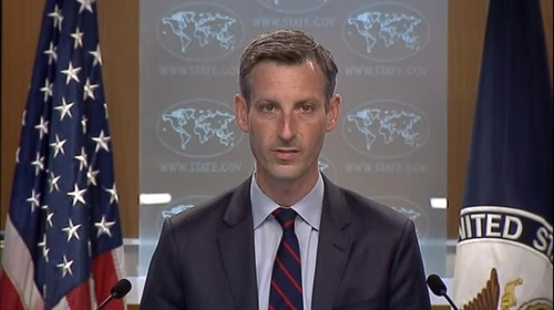 The captured image from the website of the US Department of State shows department spokesman Ned Price speaking in a daily press briefing at the State Department in Washington on Wednesday. (Captured from websited of US Department of State)