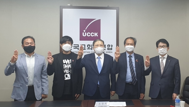 Pastor So Kang-suk (center), co-chairman of the United Christian Churches of Korea, poses with Myanmar democracy activists at his office in Seoul on Wednesday. (UCCK)