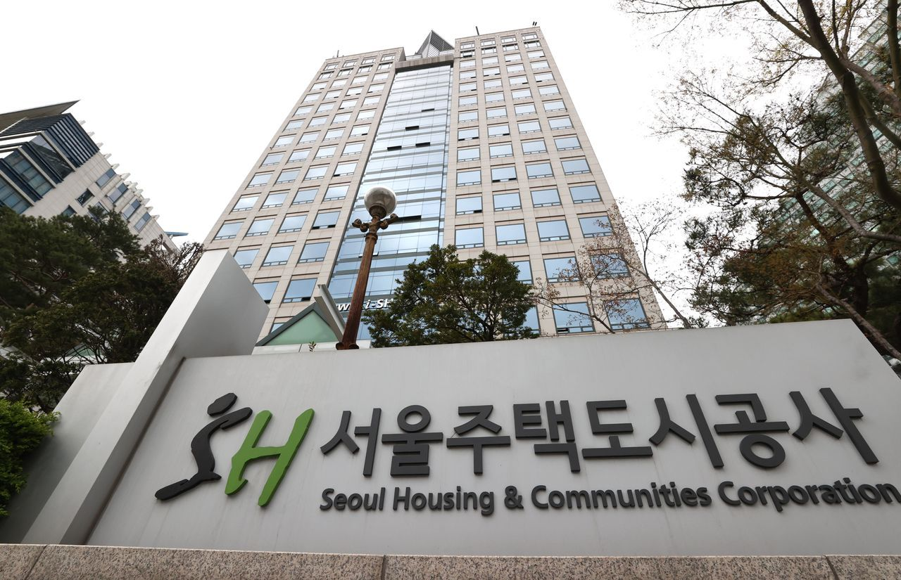 This April 2, 2021, file photo shows the headquarters of Seoul Housing and Communities Corp. in Seoul. (Yonhap)