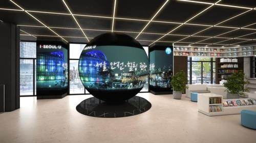 This photo, provided by the Seoul metropolitan government, shows the tourism information center on the first floor of Seoul Tourism Plaza in the nation's capital. (Seoul metropolitan government)