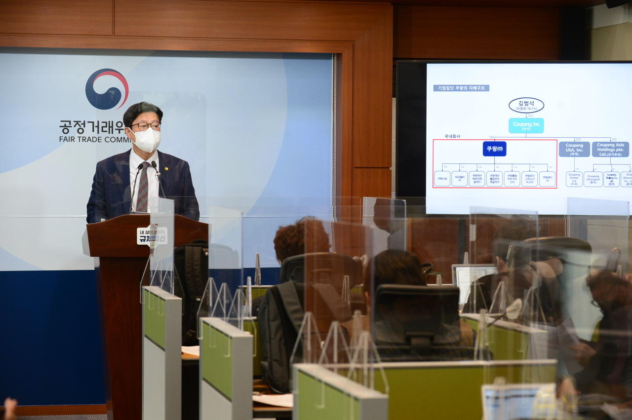 Fair Trade Commission Vice Chairman Kim Jae-shin talks in a press briefing held at Sejong Government Complex on Thursday. (FTC)