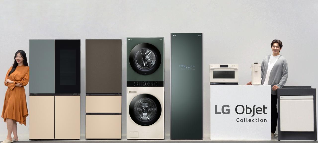 LG Objet lineup (LG Electronics)