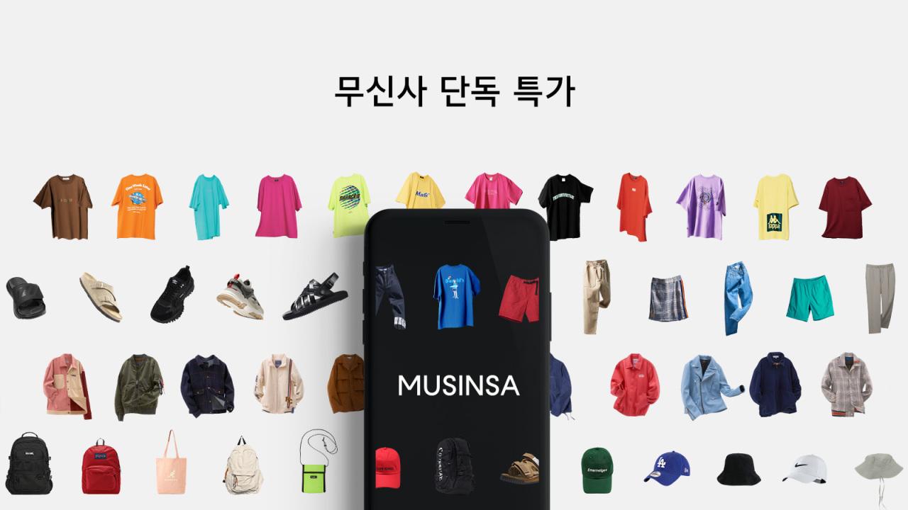 A promotional image of Musinsa (Musinsa)