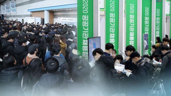 This undated file photo shows jobseekers attending a job fair for public institutions in Seoul. (Yonhap)