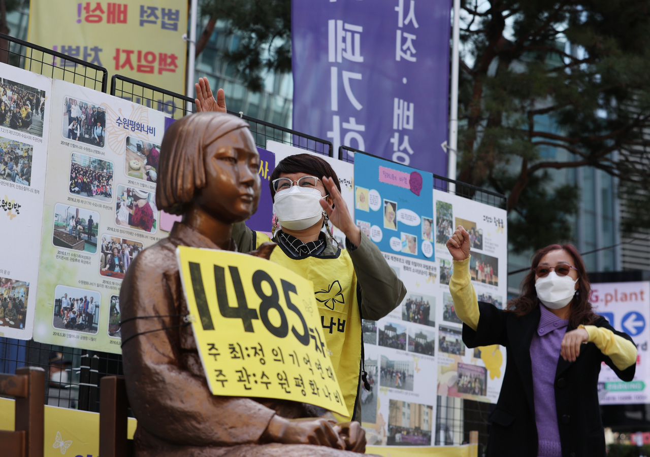 A regular rally is under way in central Seoul to call for Japan's sincere apology for its wartime sexual slavery. (Yonhap)