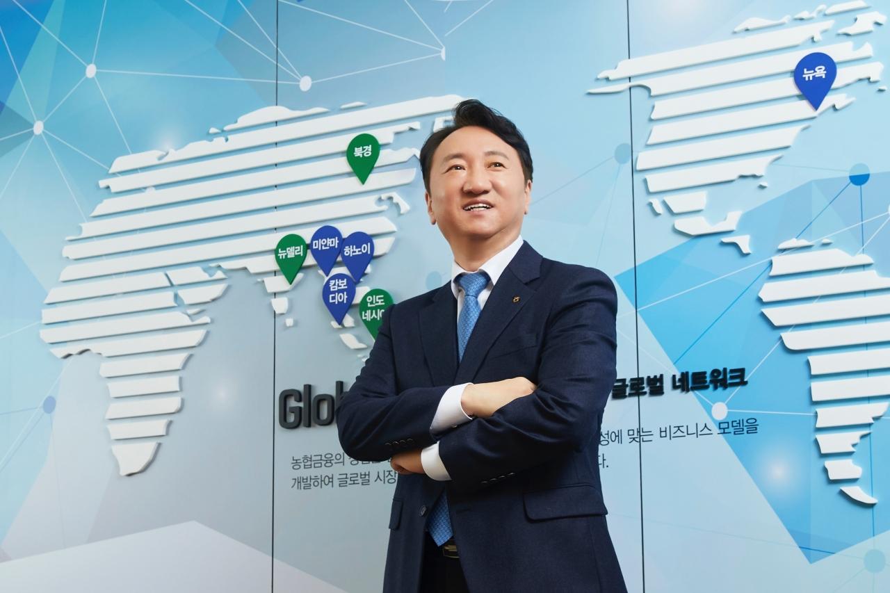 NH NongHyup Bank CEO Kwon Joon-hak (NH NongHyup Bank)