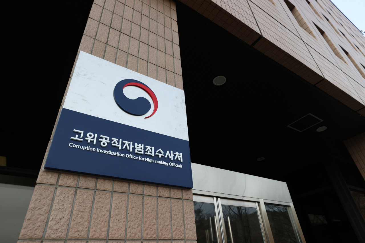 This file photo, taken on Jan. 25, 2021, shows the entrance of the Corruption Investigation Office for High-ranking Officials at the government complex in Gwacheon, south of Seoul. (Yonhap)