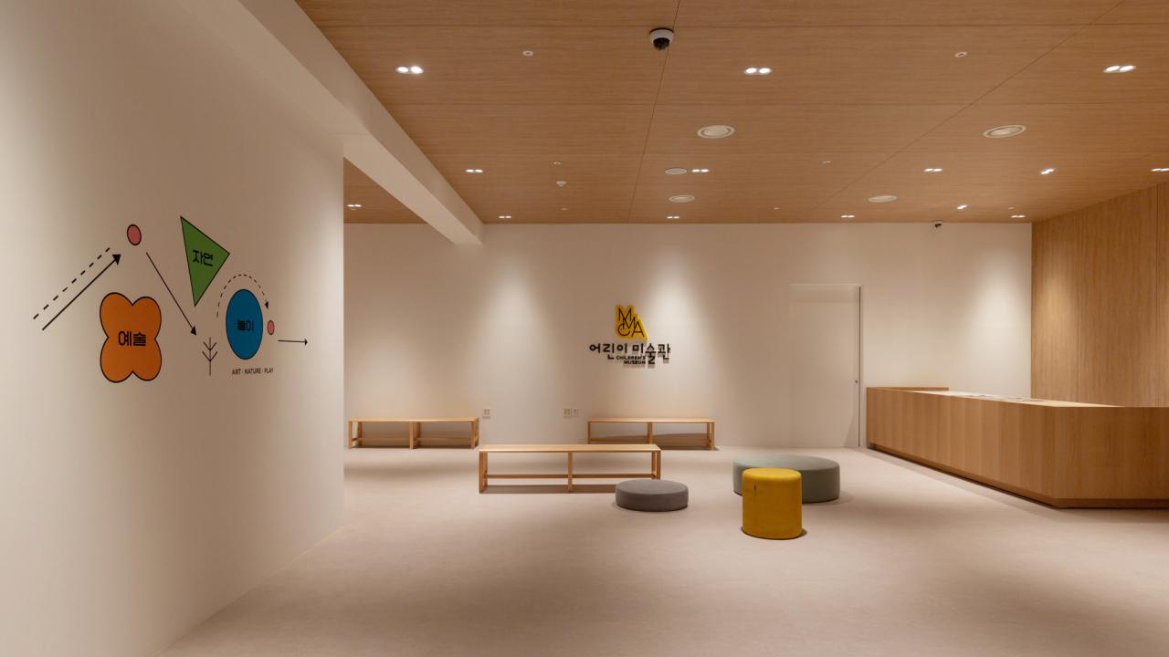 The newly renovated children's museum at MMCA's Gwacheon venue (MMCA)
