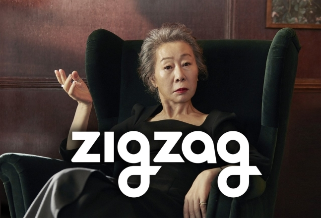 Youn Yuh-jung in Zigzag promotional poster (Zigzag)