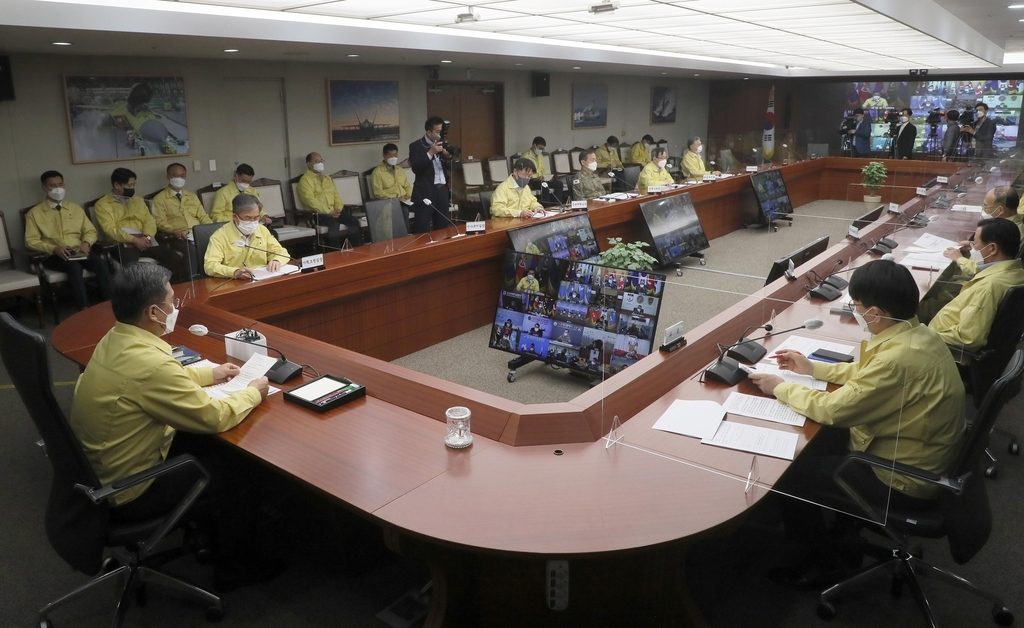 This photo, provided by the Kookbang Ilbo newspaper, shows a meeting of top commanders under way at the defense ministry headquarters in Seoul on Friday. (Kookbang Ilbo)