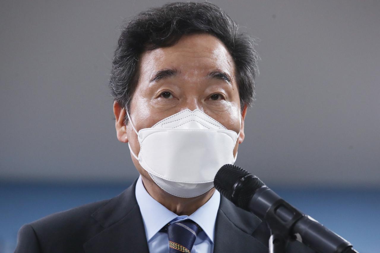 Former Democratic Party leader Lee Nak-yon (Yonhap)
