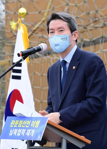 Unification Minister Lee In-young, South Korea's point man on inter-Korean relations, speaks during a ceremony in front of a gate on the southern side of the Demilitarized Zone near the city of Paju, north of Seoul, on April 27, 2021, to commemorate the third anniversary of the Panmunjom Declaration, signed by the leaders of the two Koreas on April 27, 2018. The declaration was aimed at formally ending the Korean War and completing denuclearization on the peninsula. (Pool photo) (Yonhap)