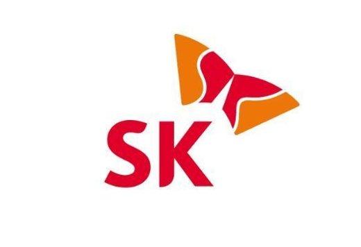 SK logo (SK Chemicals)