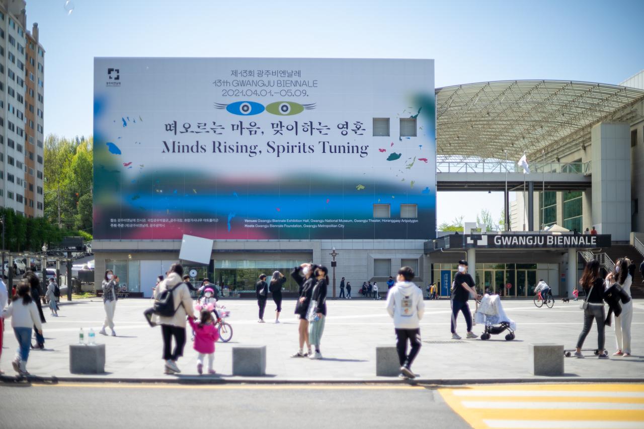 Entrance to the Gwangju Biennale Exhibition Hall (Gwangju Biennale Foundation)