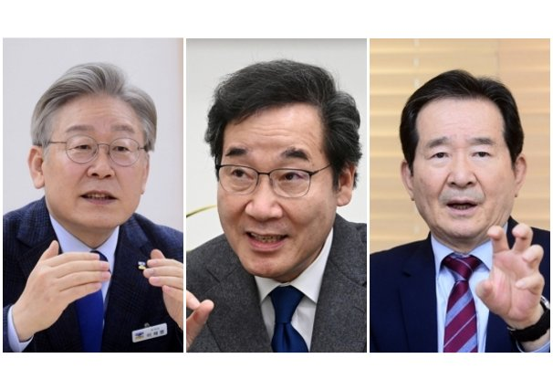 Gyeonggi Gov. Lee Jae-myung, former Democratic Party leader Lee Nak-yon and former Prime Minister Chung Sye-kyun (The Herald Business/Lee Sang-seob)