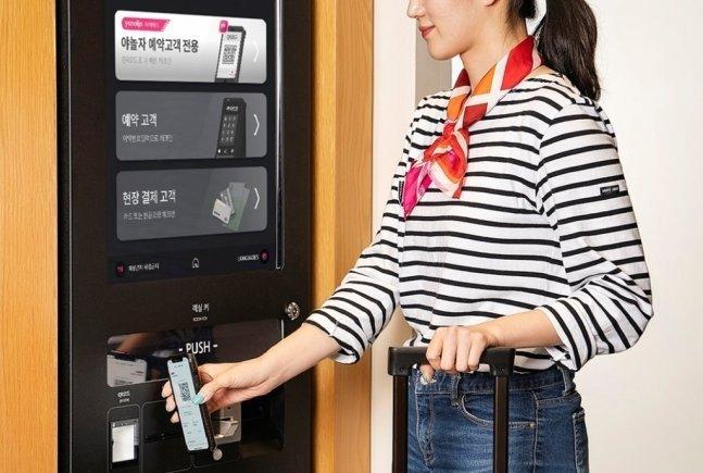 Yanolja's self check-in kiosk (Yanolja)
