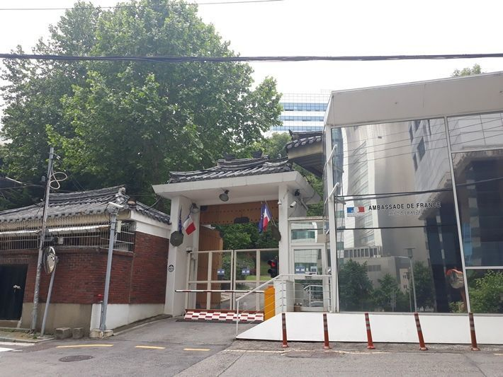 French Embassy complex in Seoul. (Yonhap)