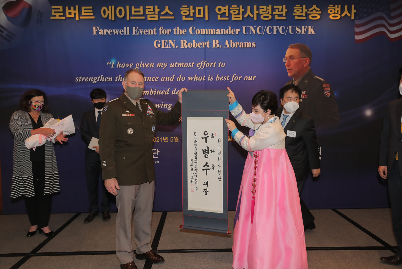 Outgoing US Forces Korea Commander Gen. Robert Abrams (L) receives a Korean name, Woo Byung-soo, as a gift from a South Korea-US friendship group for his