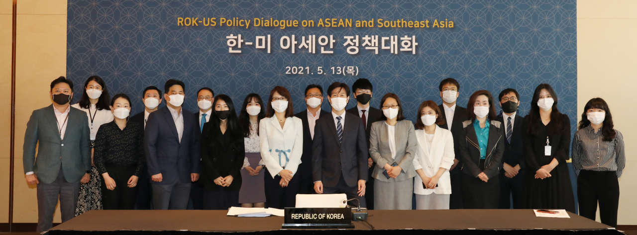 ROK-US Policy Dialogue on ASEAN and Southeast Asia (Yonhap)
