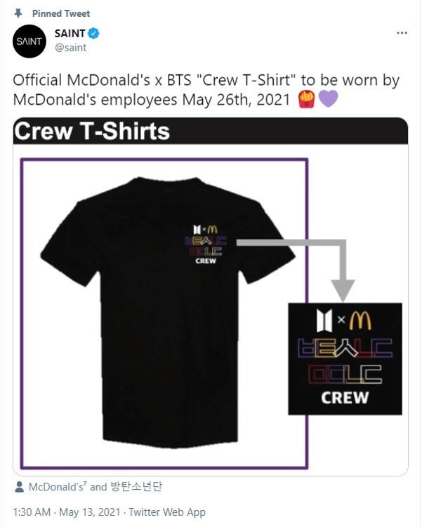 McDonald's uniform designs (Captured from SAINT's twitter account)