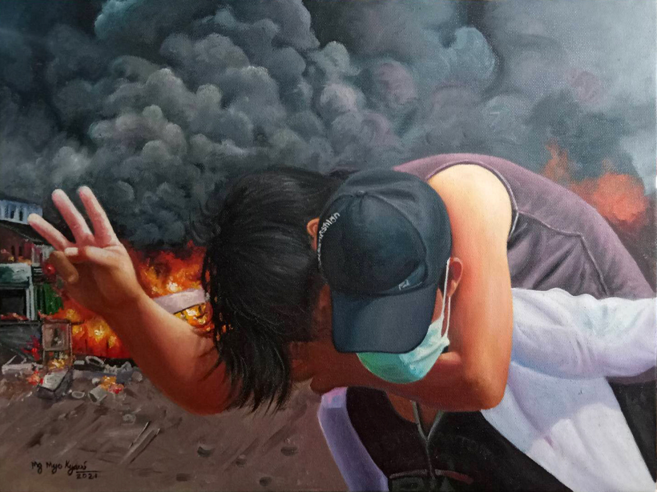 """""""Never Give Up"""" by anonymous artist from Myanmar (May 18 Democratization Movement Art Festival)"""