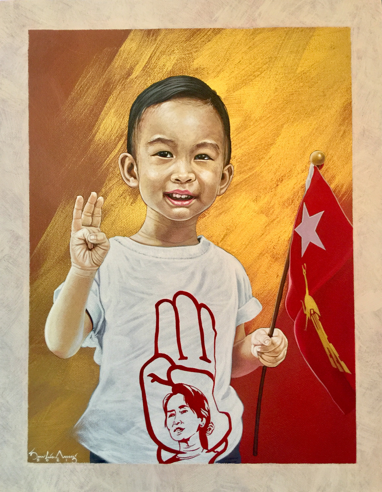 """""""Our Future"""" by anonymous artist from Myanmar (May 18 Democratization Movement Art Festival)"""