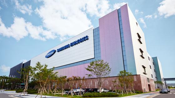 Samsung BioLogics headquarters in Songdo, Incheon (Samsung BioLogics)