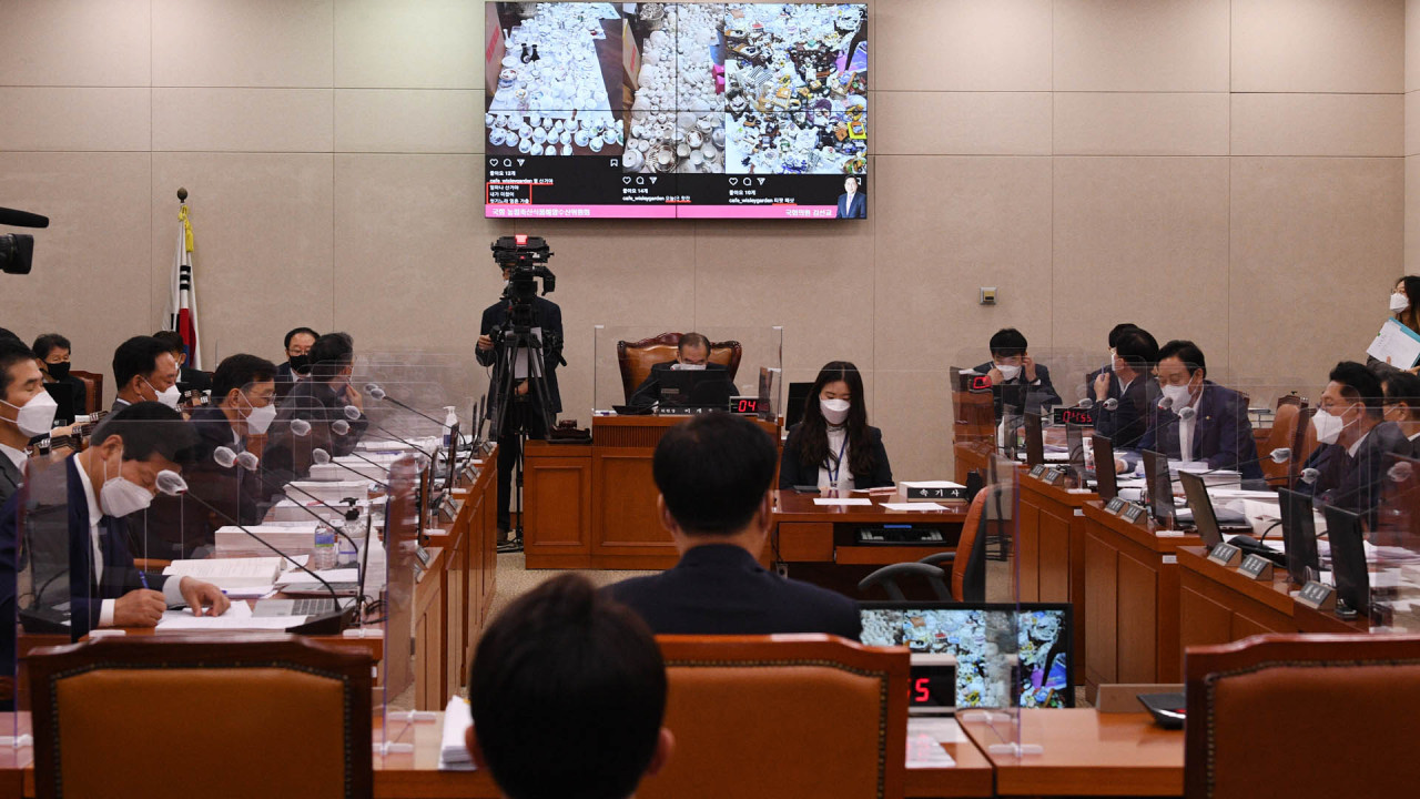 This file photo taken May 4, 2021, shows a confirmation hearing for the oceans minister nominee under way at the National Assembly in Seoul. (Yonhap)