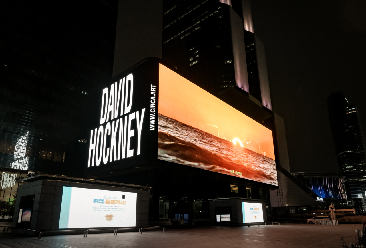 """David Hockney's """"Remember you cannot look at the sun or death for very long"""" at Coex K-Pop Square in Samseong-dong, Seoul (Barakat Contemporary)"""