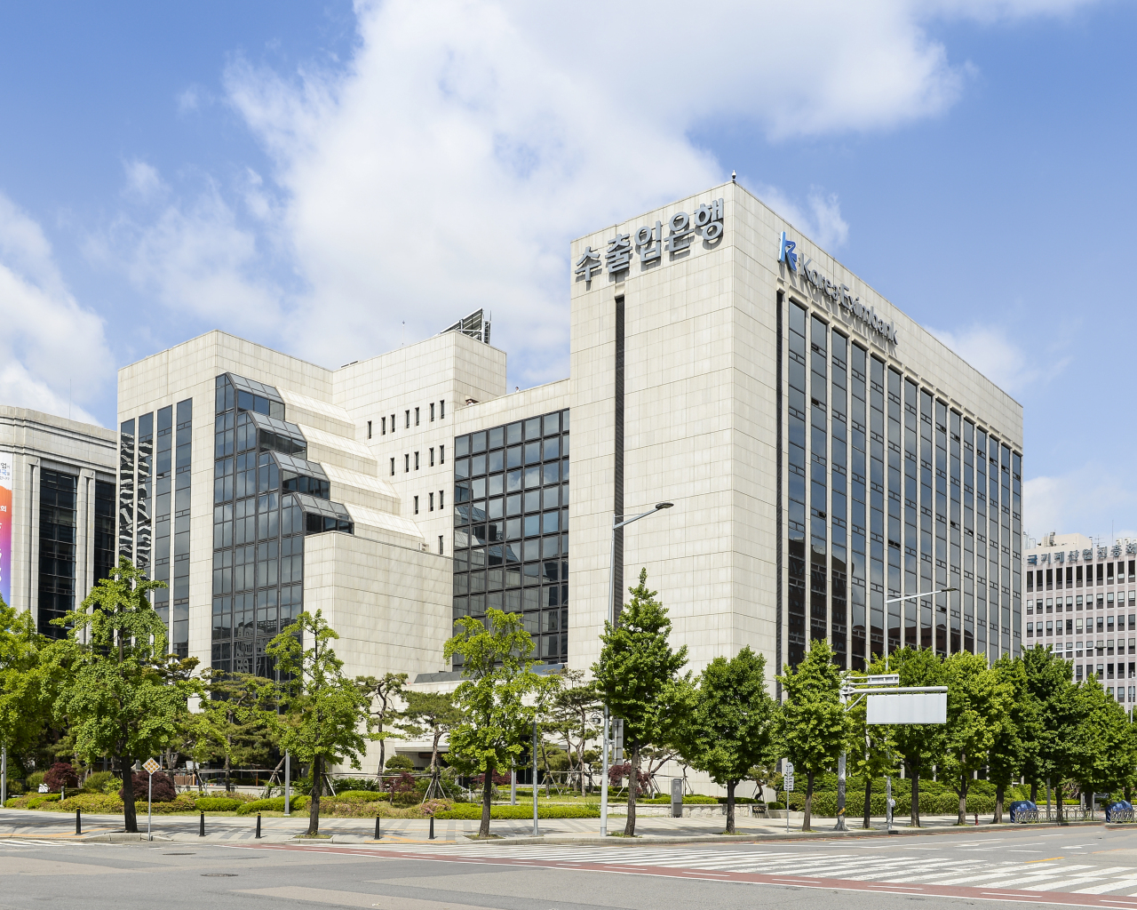 The Export-Import Bank of Korea headquarters in Seoul (Eximbank)