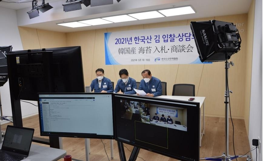 In this photo released by the Ministry of Oceans and Fisheries on Thursday, officials attend a virtual trade show for dried laver products held from Tuesday to Wednesday. (Ministry of Oceans and Fisheries)