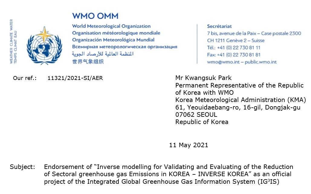 Letter of endorsement from the World Meteorological Organization (The Korea Meteorological Administration)