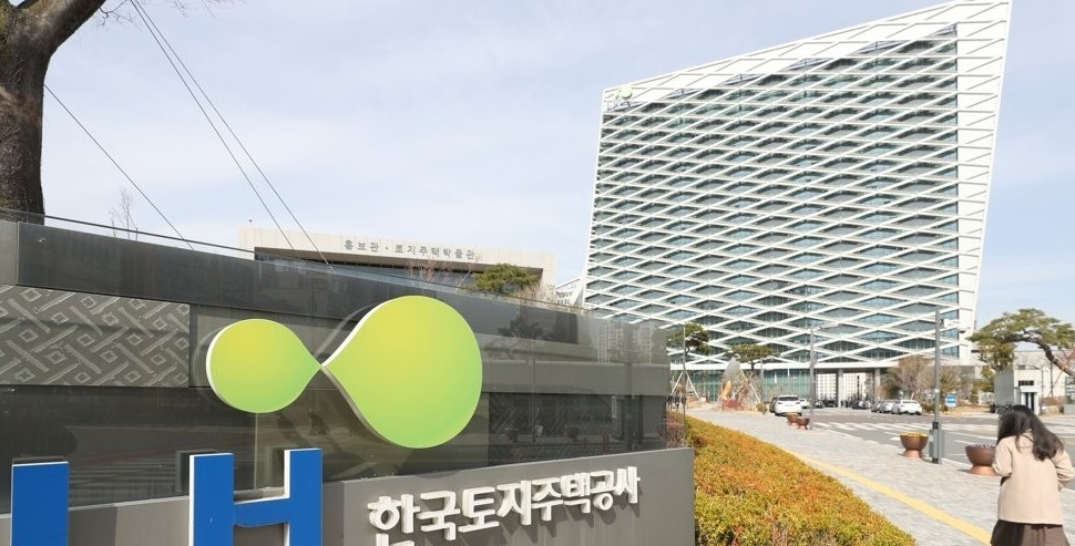 The LH headquarters building in Jinju, South Gyeongsang Province (Yonhap)