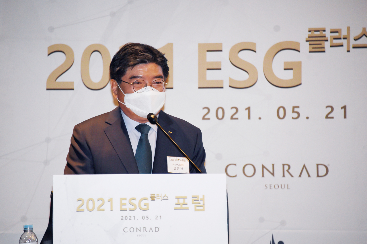 National Pension Service Chairman and CEO Kim Yong-jin speaks at the public pension fund's ESG forum in Seoul on Friday. (NPS)