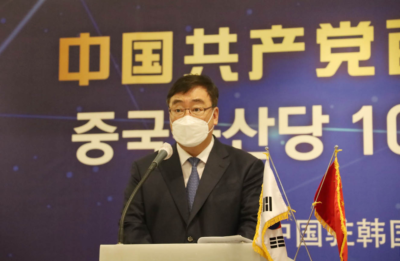 Chinese Ambassador Xing Haiming speaks during a forum on the centennial anniversary of the founding of China's Communist Party in Seoul on Monday, in this photo provided by his embassy. (Chinese embassy)