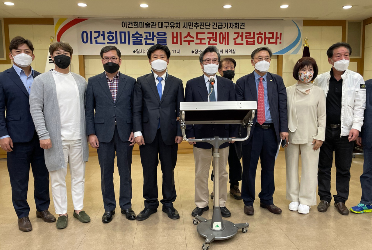 Representatives of cultural institutions in Daegu and other interested people pose for a photo at a press conference held to urge the government to build a museum in the country's third-largest city. (Yonhap)