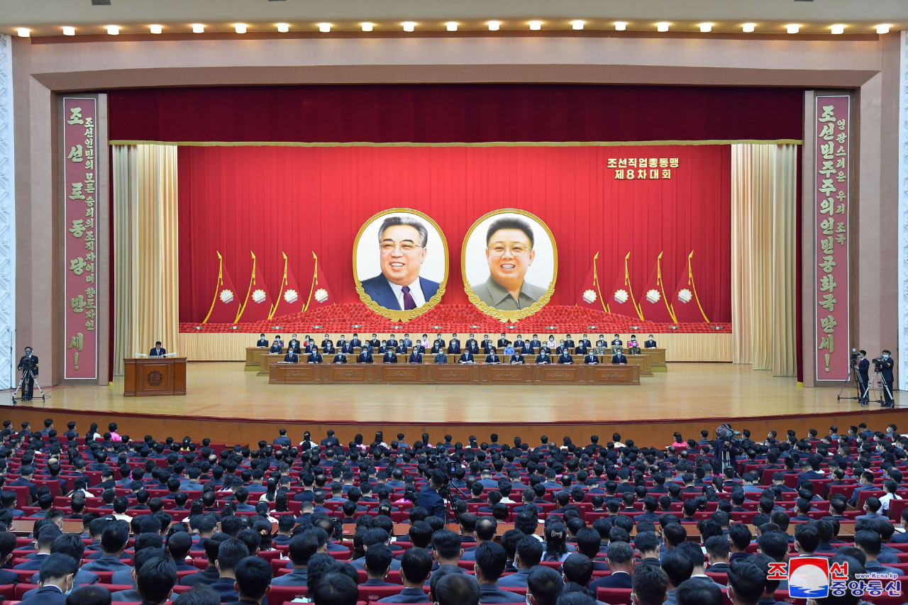 Members of the General Federation of Trade Unions of Korea, a trade union wing of North Korea's ruling Workers' Party of Korea, take part in its eighth Congress in Pyongyang, in this undated photo released by the North's official Korean Central News Agency (KCNA) on Thursday. The KCNA said the congress was held on May 25 and 26. North Korean leader Kim Jong-un sent a letter to those participating in the congress, asking them to lead the vanguard in pushing forward economic construction, it reported. (KCNA-Yonhap)