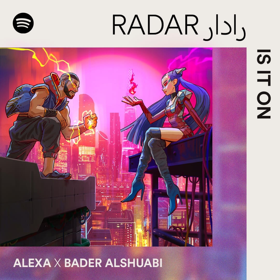 """Cover of AleXa and Bader AlShuaibi's new single """"Is It On"""" (Spotify)"""