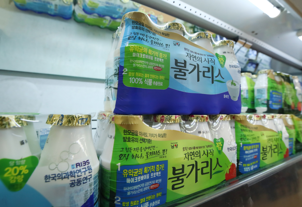 This Apr. 14, 2021, photo shows Namyang Dairy Products's yogurt product named Bulgaris on a display stand of a supermarket in Seoul. (Yonhap)