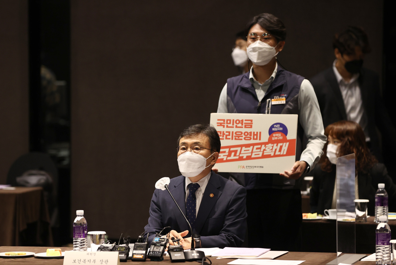 Wealth Minister Kwon Deok-cheol (front row) speaks in the National Pension Service's Investment Management Committee meeting held in Seoul Friday. (Yonhap)